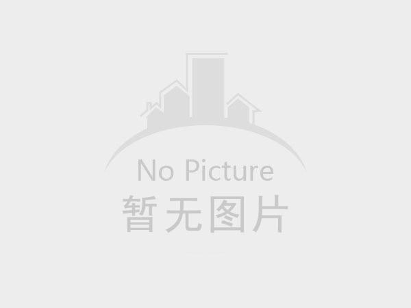 十万火急低价出租,南北 珠江帝景花园 80m² 0 30元/月 1房 毛坯 天河